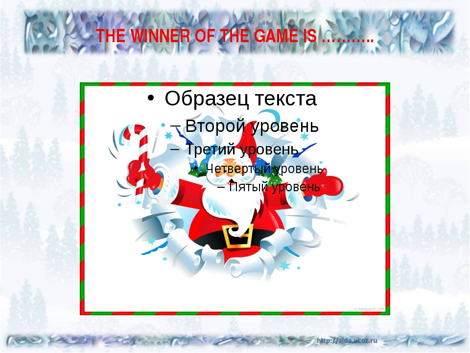 THE WINNER OF THE GAME IS ………..