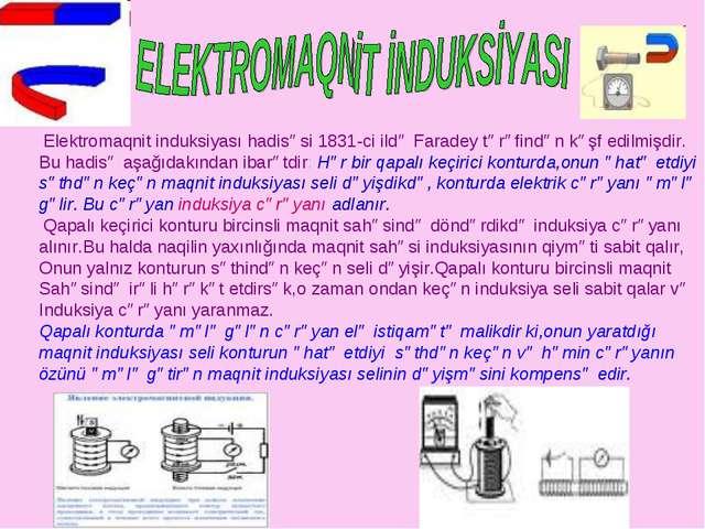 Elektromaqnit induksiyası hadisəsi 1831-ci ildə Faradey tərəfindən kəşf edil...