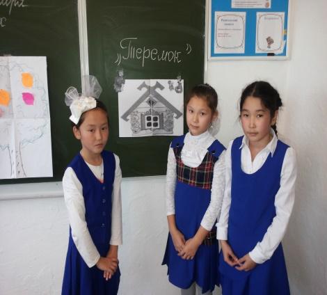 F:\Школа\5 класс\20141023_153933.jpg