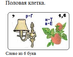 hello_html_m57e5692f.png
