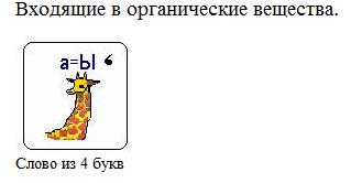 hello_html_m5c6ddae6.png