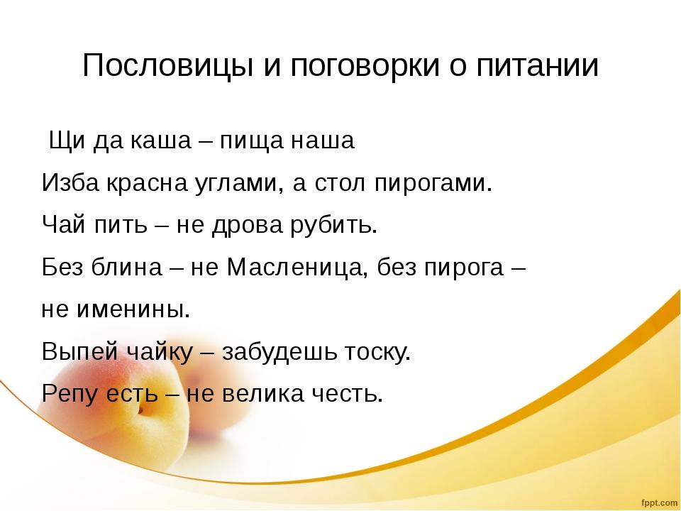 Массаж в четыре руки в Москве - частные объявления Base