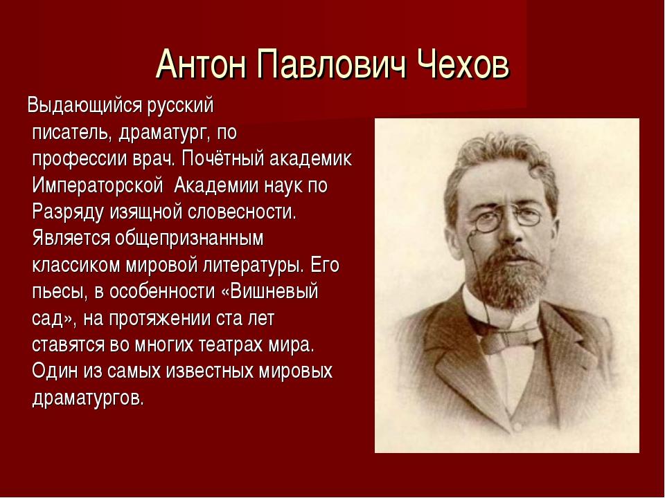 Шлыковагранатова татьяна васильевна русские и