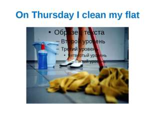 On Thursday I clean my flat