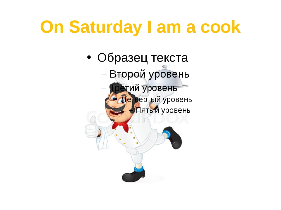 On Saturday I am a cook