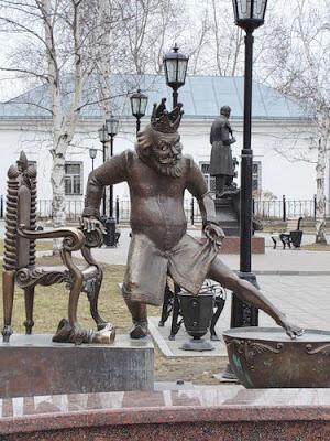 C:\Users\User\Desktop\год лит-ры\памятники\Тобольск, Конек-Горбунок, сквер имени Ершова.jpg