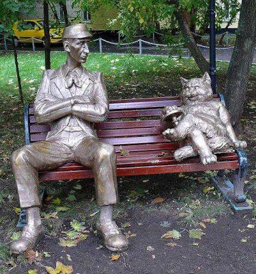 C:\Users\User\Desktop\год лит-ры\памятники\Коровьев и Бегемот, Москва, сквер на ул. Советской армии.jpg