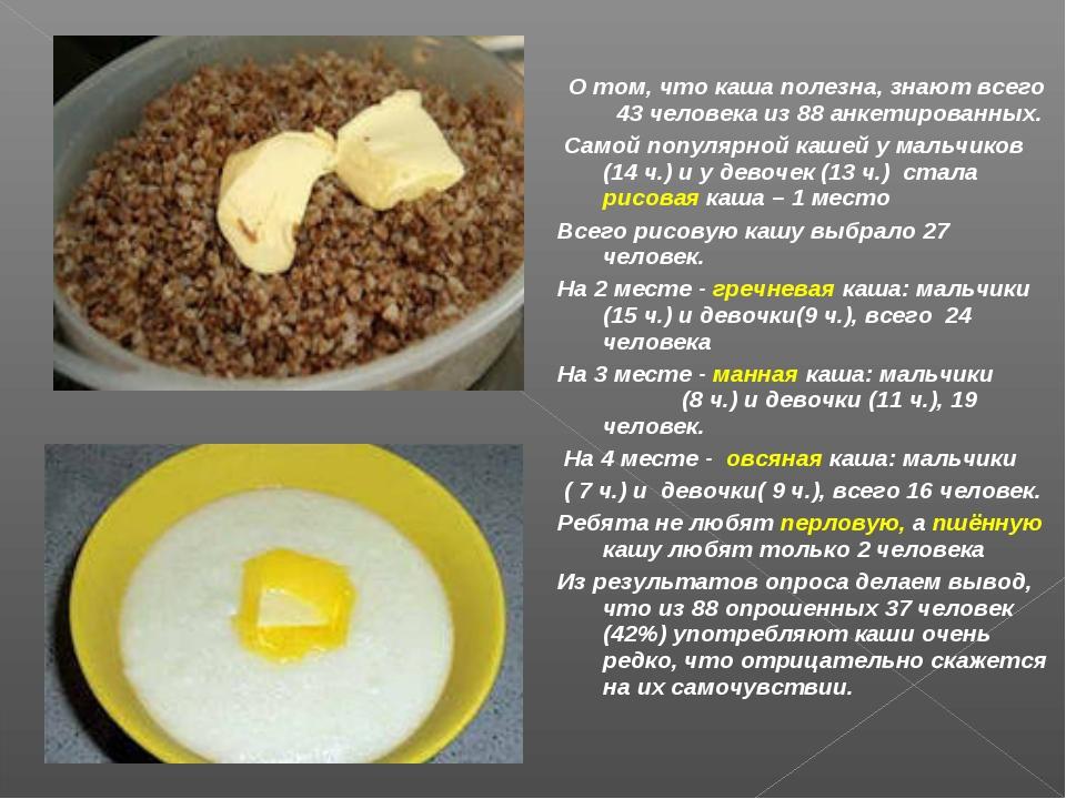 Рецепты каш для детей до года без молока и