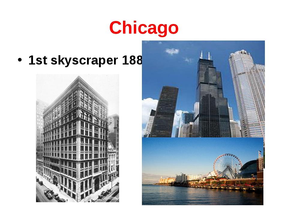 Chicago 1st skyscraper 1885