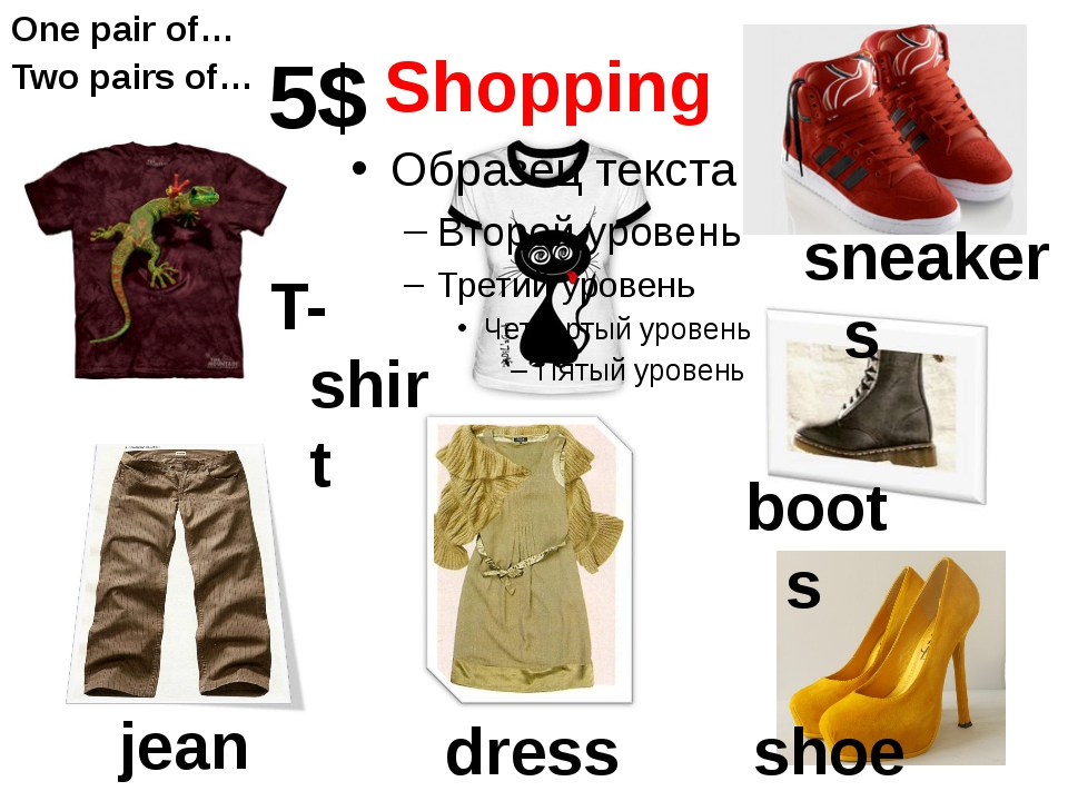 Shopping 5$ sneakers shoes dress jeans boots T-shirt One pair of… Two pairs of…
