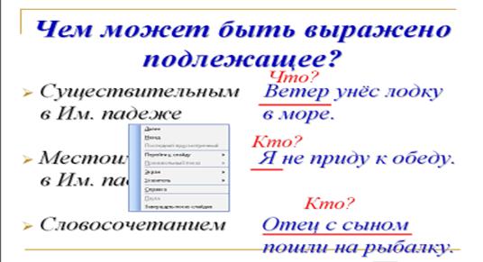 hello_html_30da0f26.png
