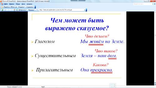 hello_html_m7f8e2615.png