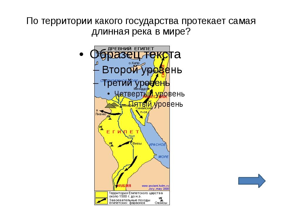 Какие три великие державы образовались после распада Ассирийской державы?