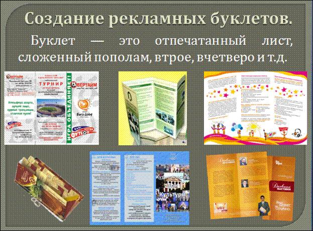 hello_html_31fcfab5.png