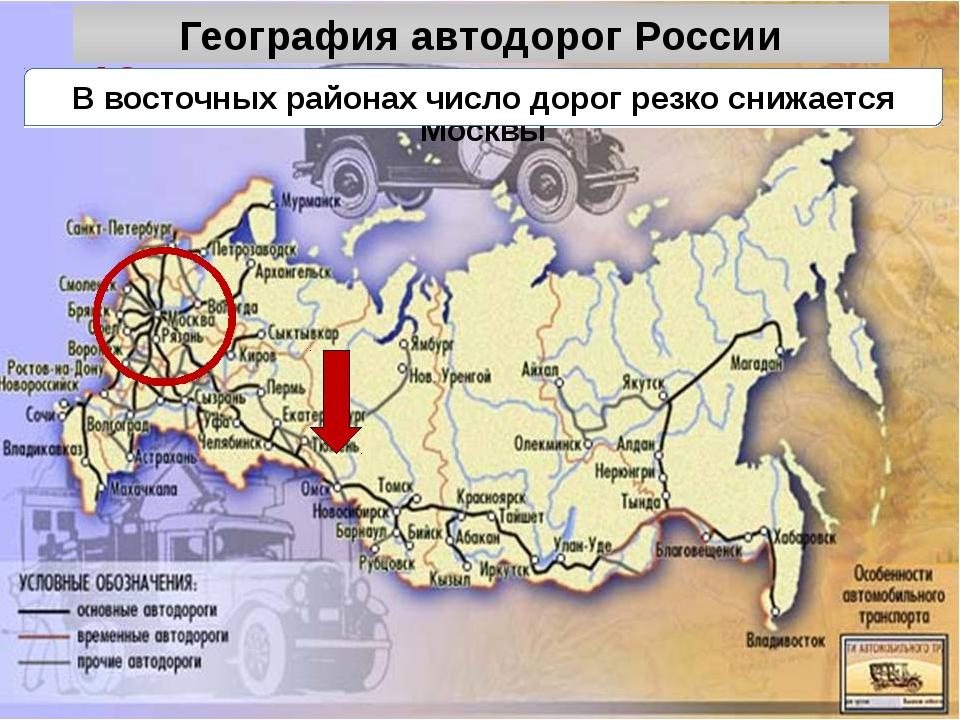 Общая протяженность автомобильных дорог России - около 750 тыс. км 1/7 грунто...