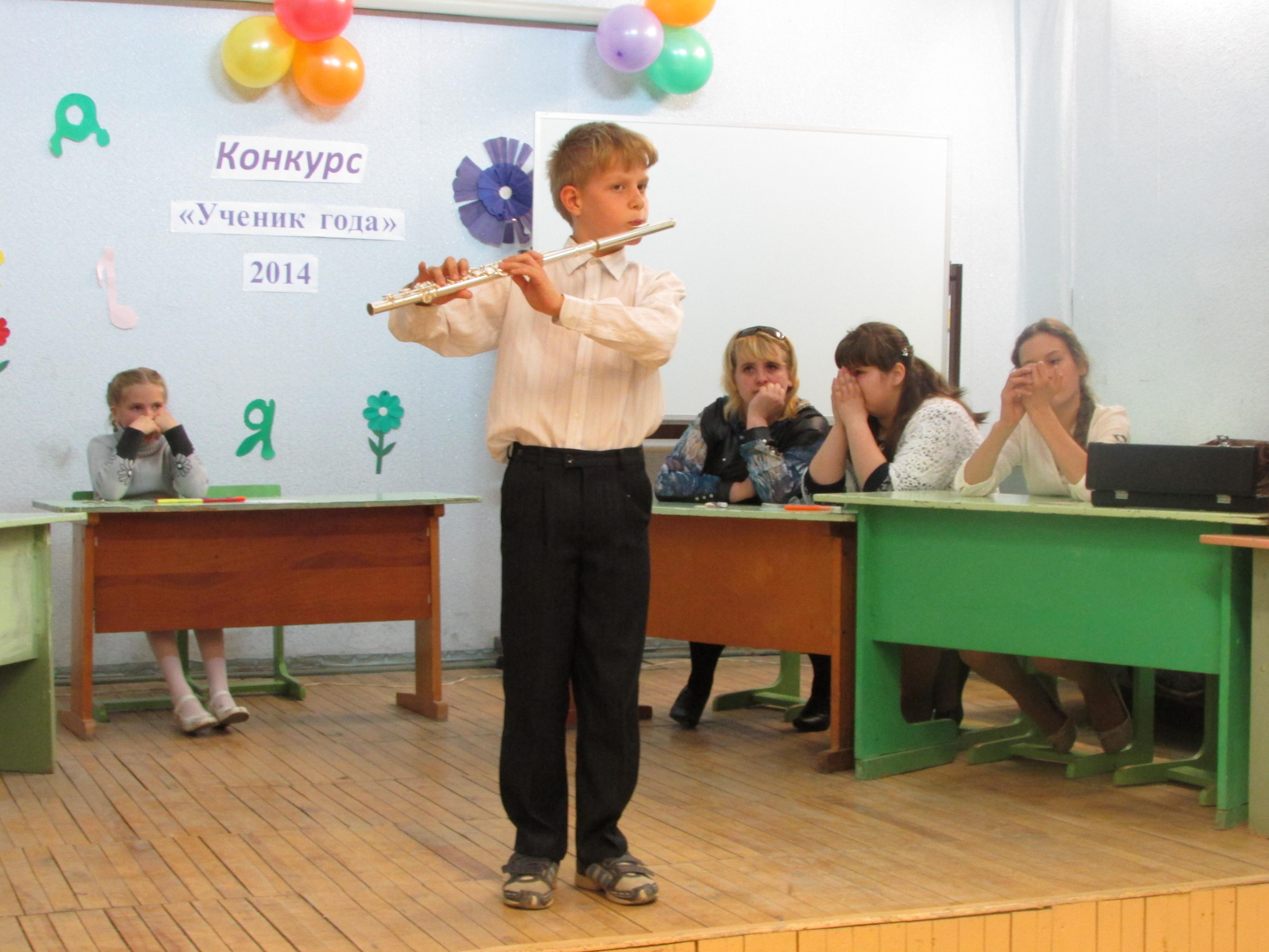 Как представить себя на конкурсе юноше