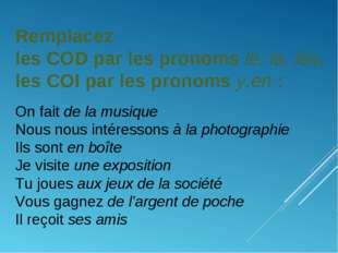 Remplacez les COD par les pronoms le, lа, les, les COI par les pronoms y,en: