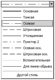 hello_html_2c84b48b.png