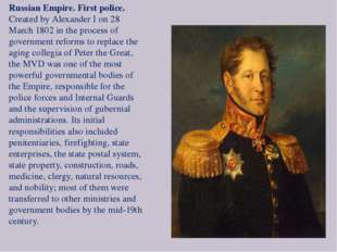 Russian Empire. First police. Created by Alexander I on 28 March 1802 in the