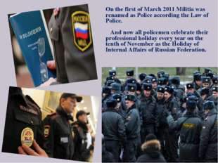On the first of March 2011 Militia was renamed as Police according the Law of
