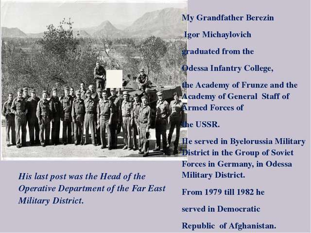 His last post was the Head of the Operative Department of the Far East Milit...