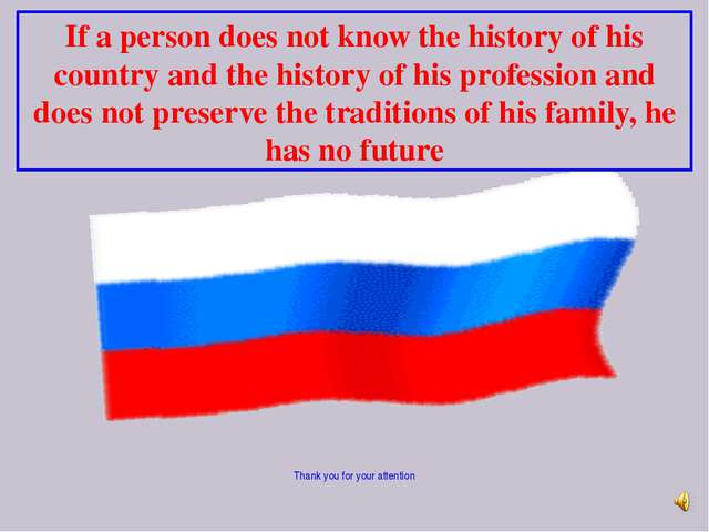 Thank you for your attention If a person does not know the history of his co...