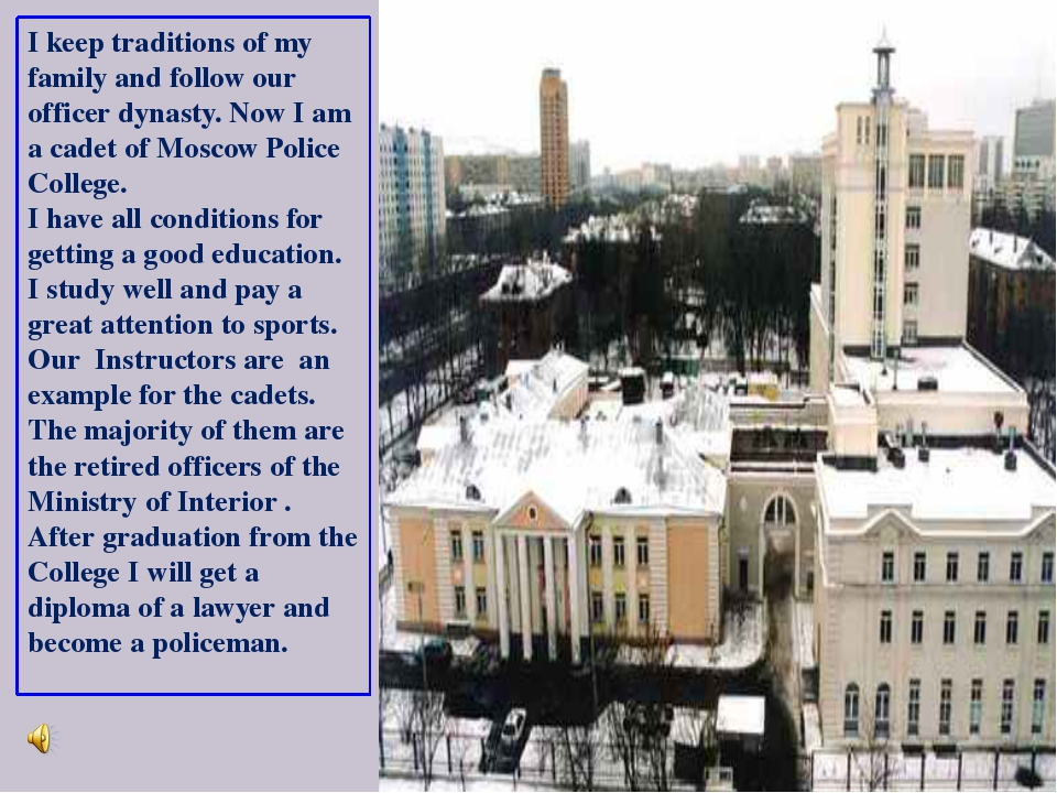 Drill in college Athletic training in college Dashevskiy Yury Vasilevich is...