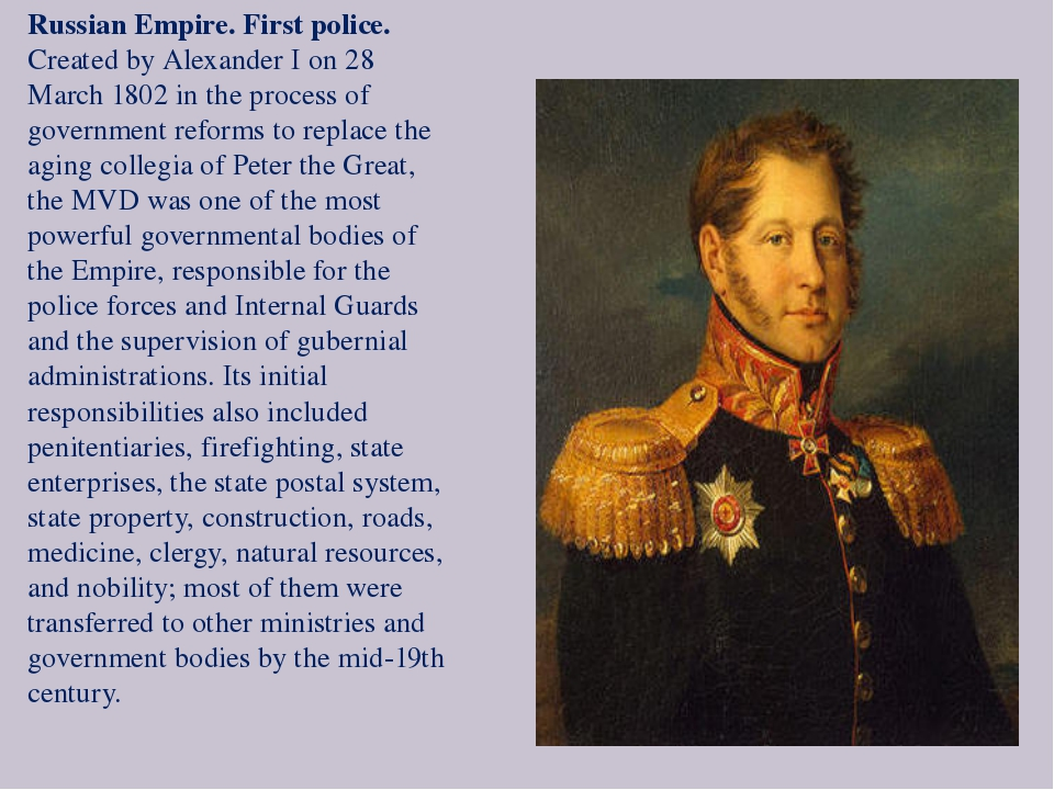 Russian Empire. First police. Created by Alexander I on 28 March 1802 in the...