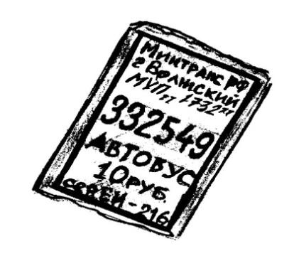 черные рисунки 072