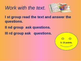Work with the text. I st group read the text and answer the questions. II nd
