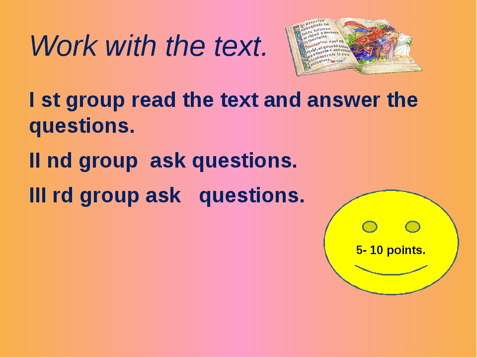 Work with the text. I st group read the text and answer the questions. II nd...
