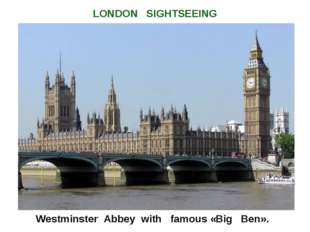 LONDON SIGHTSEEING Westminster Abbey with famous «Big Ben».