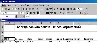 hello_html_m1fcdcb91.png