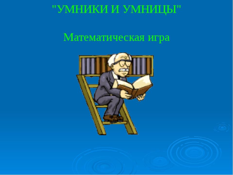 Ответ на вопрос №2. 1. Наполнить трёхлитровый сосуд дополна; 2. Перелить в пя...