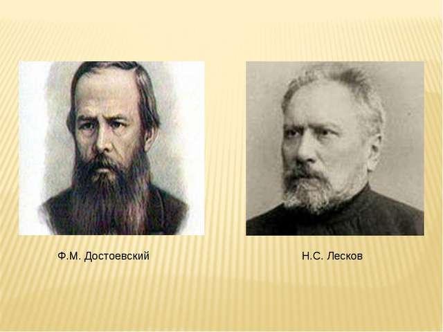 https://fs00.infourok.ru/images/doc/145/167928/640/img2.jpg