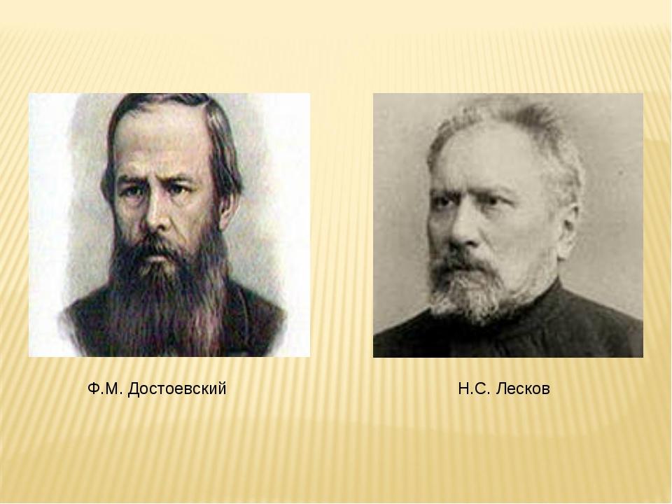 https://fs00.infourok.ru/images/doc/145/167928/img2.jpg