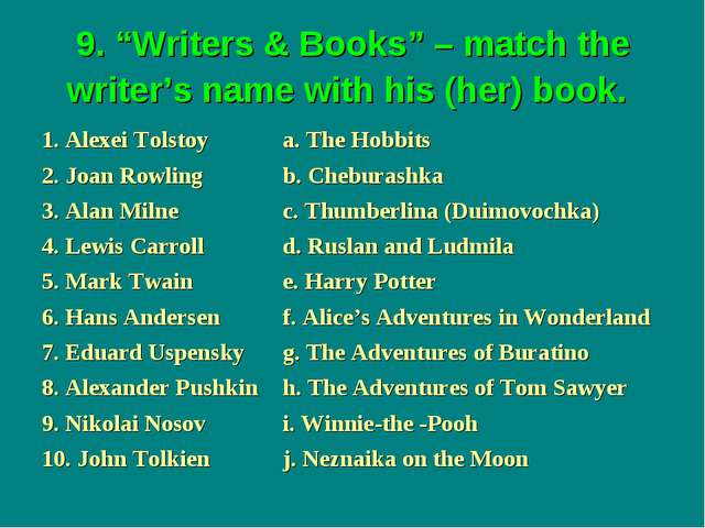 """9. """"Writers & Books"""" – match the writer's name with his (her) book."""