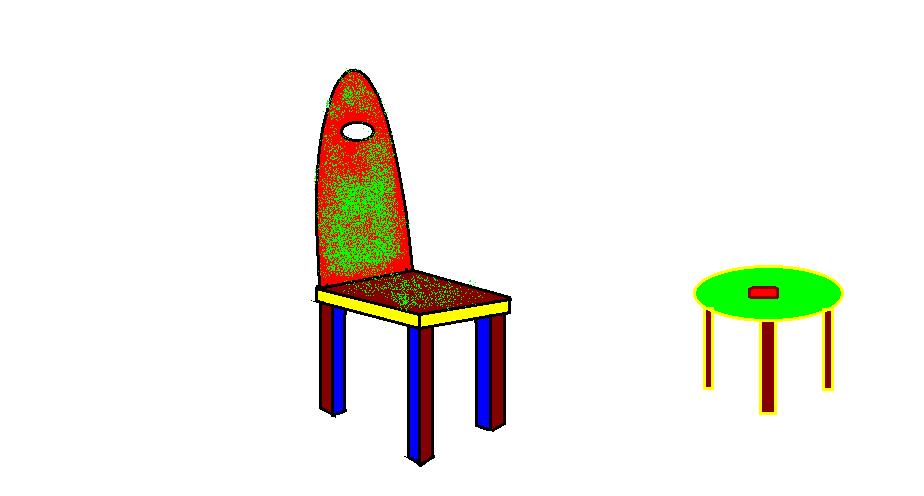 C:\Users\Elena\Documents\моя практика\презентации к урокам\Урок №2\рисунки детей\Бауржан.png