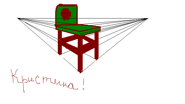 C:\Users\Elena\Documents\моя практика\презентации к урокам\Урок №2\рисунки детей\Кристина.bmp