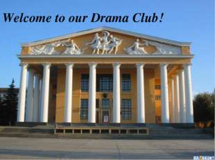 Welcome to our Drama Club!