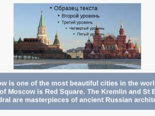 Moscow is one of the most beautiful cities in the world. The heart of Moscow