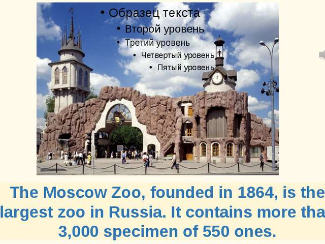 The Moscow Zoo, founded in 1864, is the largest zoo in Russia. It contains mo...