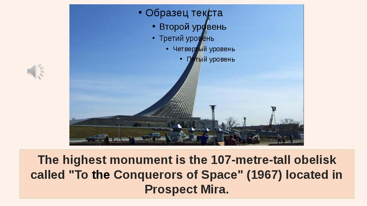 """The highest monument is the 107-metre-tall obelisk called """"To the Conquerors..."""