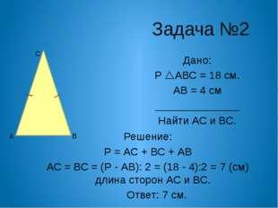 Тупоугольный треугольник Определение. Треугольник, у которого один угол тупой