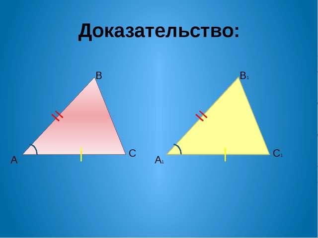 Задача №1 Медиана AD треугольника ABC продолжена за сторону BC на отрезок DE,...