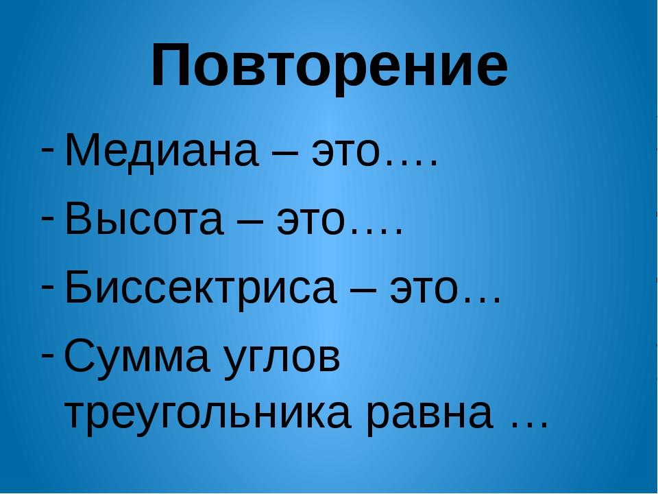АВ=14 см; ВС=28 см; АС=26 см.