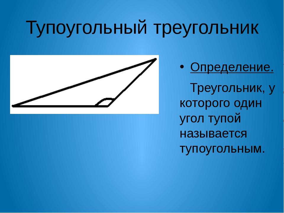 Доказательство: А В С А1 В1 С1