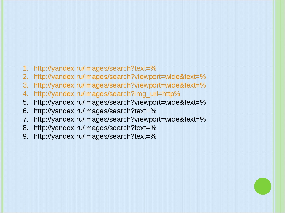 http://yandex.ru/images/search?text=% http://yandex.ru/images/search?viewport...