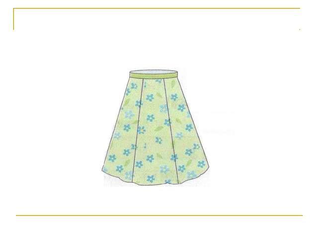 Клиньевая юбка – шестиклинка.