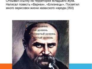 ШЕВЧЕНКО ТАРАС ГРИГОРЬЕВИЧ (1814-1861) выдающийся украинский поэт и художник,